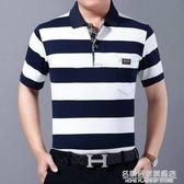 爸爸短袖t恤男士夏裝純棉大碼寬松polo衫中年人有口袋翻領男上衣 名購居家