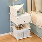 床頭櫃家用房間塑料多層零食儲物櫃自由組合置物架省空間收納櫃子 陽光好物