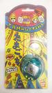 【震撼精品百貨】寵物機~ 寵物雞遊戲機-透明藍色