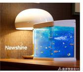 魚缸客廳小型桌面生態創意LED免換水迷你懶魚缸水族箱家用220V 酷斯特數位3c YXS