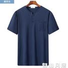 男短袖t恤 純棉爸爸裝 夏裝中年男士短袖t恤夏天圓領中爸爸上衣服 自由角落