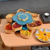 干果盒 糖果盒旋转花朵客厅家用干果坚果零食盒带盖分格茶几果盘多格【上新7折】