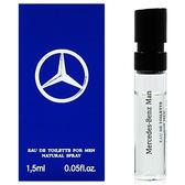 Mercedes Benz STAR男性淡香水針管1.5ml【QEM-girl】