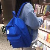 後背包-風雙肩包女帆布古著感少女書包女大學生校園韓版高中簡約背包