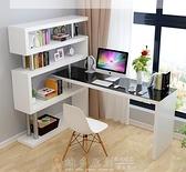 電腦桌 電腦台式桌子簡約現代轉角書桌書架組合辦公桌家用書櫃一體寫字桌 DF  維多原創