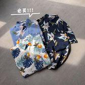 花襯衫男女vetiver短袖復古夏季韓版潮流夏威夷很仙的上衣洋氣質 韓流時裳