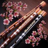 民族樂器伶吟初學入門苦竹笛子一節笛子CDEFG調成人學生笛橫笛