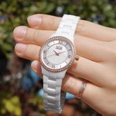 NATURALLY JOJO / JO96929-81R / 浪漫優雅 珍珠母貝 羅馬刻度 晶鑽錶圈 藍寶石水晶玻璃 陶瓷手錶 白色 30mm