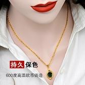 黃金色項鍊女水晶寶石鑲嵌葉子天使之翼歐幣鍍24k999越南沙金吊墜