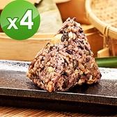 樂活e棧-三低素食養生粽子4包(6顆/包)