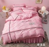 床套 復古被單夏天床單被罩四件套全棉公主風被罩賓館男士宿舍床套 QQ5230『優童屋』