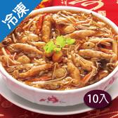 【佳佳】干貝海鮮羹(1000G/碗)X10【愛買冷凍】