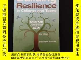 二手書博民逛書店Building罕見Resilience in Children and Teens: Giving Kids R
