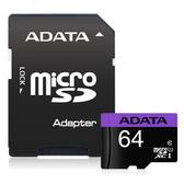 【ADATA威剛】32GB Premier microSDHC/SDXC UHS-I Class10記憶卡