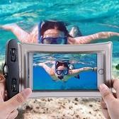 【超取399免運】漂浮手機防水袋 通用防水套 觸屏掛脖防水手機套 (隨機出貨)