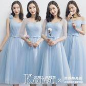 伴娘禮服 伴娘禮服中長款款天藍色婚禮伴娘團姐妹裙顯瘦小禮服女【韓國時尚週】