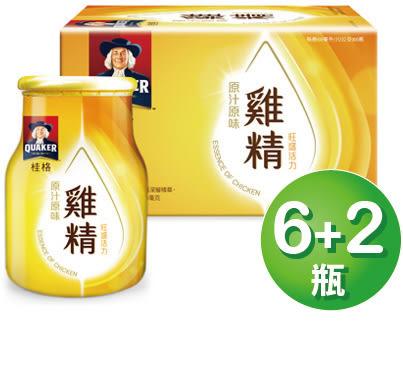 桂格原汁原味雞精 68ml 6+2瓶/盒 *維康*