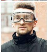 (好康免運)護目鏡防風沙防塵勞保打磨騎行透明防飛濺風鏡電焊工擋風防護眼鏡