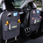 車用掛袋收納袋汽車座椅椅背置物袋多功能車載儲物收納箱汽車用品