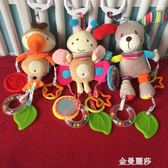 嬰兒車掛件玩具新生兒床掛鈴寶寶益智搖鈴風鈴布藝嬰兒推車玩具HM 金曼麗莎