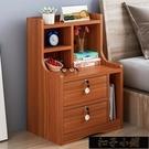 床頭櫃 床頭櫃臥室經濟型床邊小櫃子組裝簡約現代床邊櫃簡易置物收納櫃