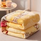 兒童毛毯 兒童毛毯小被子雙層加厚春季新生寶寶幼兒園午睡珊瑚絨毯子【快速出貨八折下殺】