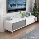 北歐電視櫃移門小戶型窄櫃地櫃現代家用簡易臥室電視機櫃茶幾組合 qz4756【甜心小妮童裝】