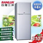 《台灣三洋SANLUX》  SR-A310B 風扇雙門冰箱 310公升  SR-A310B