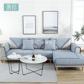 沙發墊四季通用布藝沙發套沙發罩全蓋防滑現代簡約沙發坐墊子 走心小賣場