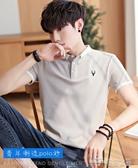 (快出)polo衫男士短袖男裝夏季新款潮流刺繡翻領polo衫男士短袖t恤