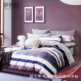 夢棉屋-專櫃純棉6x7尺特大雙人薄式床包涼被四件組-樂享一族-藍
