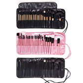 24支化妝刷套裝全套彩妝工具組合初學者眼影刷子黑粉色化妝筆32支 【korea時尚記】