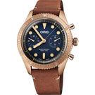 限量 Oris 豪利時 Carl Brashear 青銅計時機械錶-44mm 0177177443185-SetLS