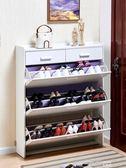 鞋櫃超薄17cm門口鞋櫃簡約現代門廳櫃省空間簡易組裝經濟型 YXS道禾生活館