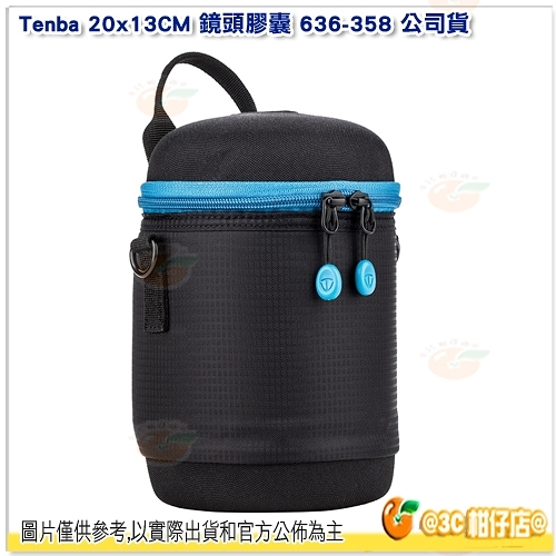 Tenba Tools Lens Capsule 20x13CM 鏡頭膠囊 636-358 公司貨 鏡頭 手提 可掛腰帶