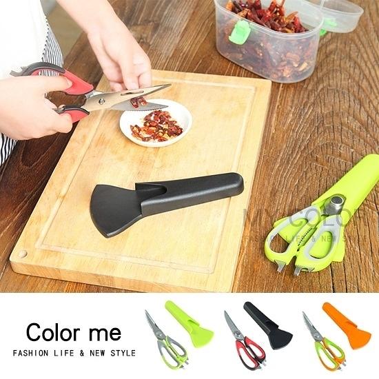 剪刀 料理剪 去骨 核桃 冰箱 水果 磁鐵不鏽鋼 開罐 開瓶 廚房可分離式剪刀【H028】color me 旗艦店