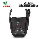 【KATA】A16KS 單肩包 相機單肩包 側背包(公司貨)