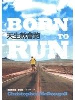 二手書博民逛書店 《天生就會跑BORN TO RUN》 R2Y ISBN:9866488799│克里斯多福.麥杜格