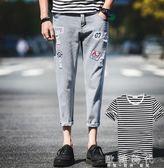夏季男款子修身型破洞超薄款牛仔褲「歐韓時代」