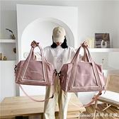 旅行包女大容量輕便短途手提行李包健身包男套拉桿出差旅游包 快速出貨