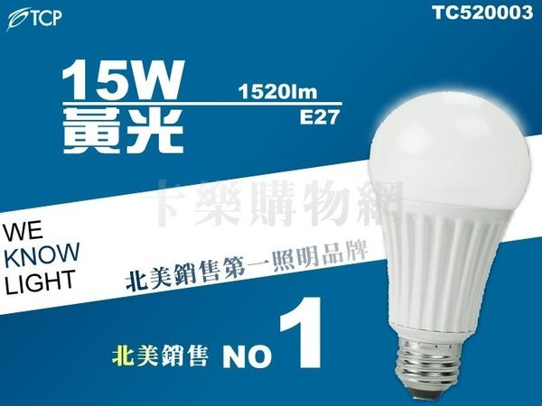 TCP台灣強凌 LED 15W 3000K 黃光 全電壓 E27 球泡燈 李佩甄代言 TC520003