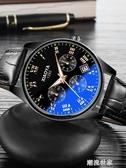 手錶男錶學生潮流韓版個性防水運動非機械錶全自動時尚夜光新概念MBS『潮流世家』