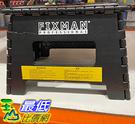 [COSCO代購] C125255 FIXMAN FOLDABLE STEP STOOL COMBO 多功能折疊收納椅二入組