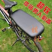 山地腳踏車後座坐墊加厚貨架座墊電動車後座板【橘社小鎮】