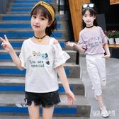 女童短袖上衣2020新款夏裝兒童體恤衫泡泡半袖露肩衫女孩刺繡T恤 TR1436『俏美人大尺碼』