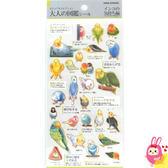 Hamee 日本製 大人的圖鑑 可愛動物 金箔和紙 造型貼紙 裝飾DIY (鸚鵡的心情) KM07292