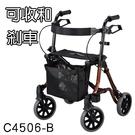 助行車 健步車 四輪含剎車 C4506-...