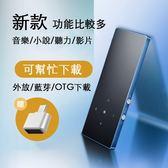 mp3藍芽隨身聽 mp4觸屏藍牙MP5電子書 迷你學生運動超薄可插SD卡 外放 音樂播放器