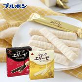日本 北日本 愛麗絲巧克力捲心酥 (10入) 72g 白巧克力 巧克力 捲心酥 捲心棒 威化餅 夾心餅乾 餅乾