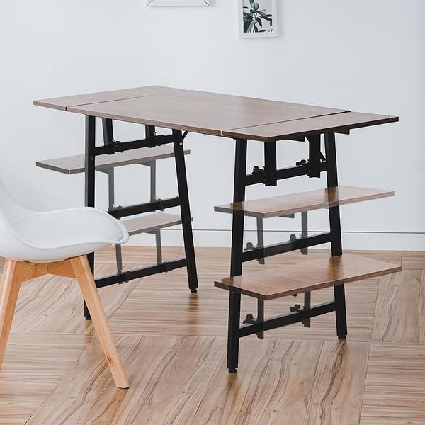 威瑪索 可調式層架書桌/辦公桌/工作桌-約寬120深55高75cm